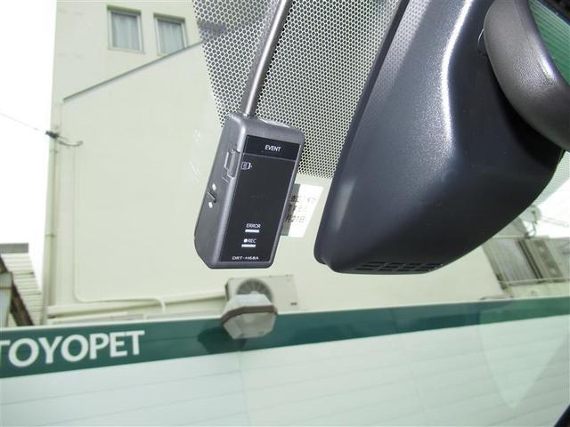 ハイブリッドGi フルセグ メモリーナビ DVD再生 ミュージックプレイヤー接続可 後席モニター バックカメラ 衝突被害軽減システム ETC ドラレコ 両側電動スライド LEDヘッドランプ 乗車定員7人 3列シート(33枚目)