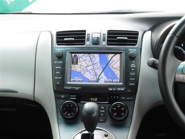 240G HDDナビ DVD再生 バックカメラ ETC HIDヘッドライト 乗車定員6人 3列シート(16枚目)