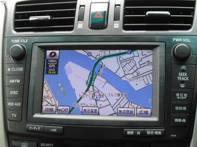 240G HDDナビ DVD再生 バックカメラ ETC HIDヘッドライト 乗車定員6人 3列シート(25枚目)