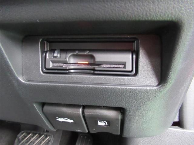 15RX Vセレクション フルセグ メモリーナビ DVD再生 バックカメラ 衝突被害軽減システム ETC アイドリングストップ(17枚目)