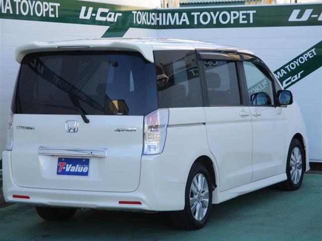 「ホンダ」「ステップワゴンスパーダ」「ミニバン・ワンボックス」「徳島県」の中古車3