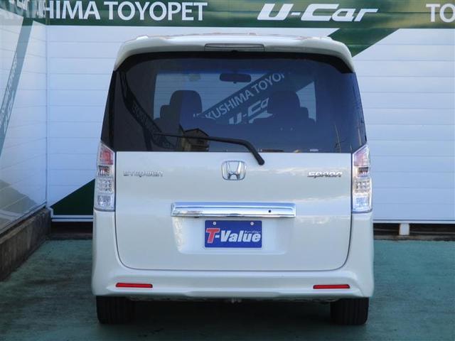 「ホンダ」「ステップワゴンスパーダ」「ミニバン・ワンボックス」「徳島県」の中古車7