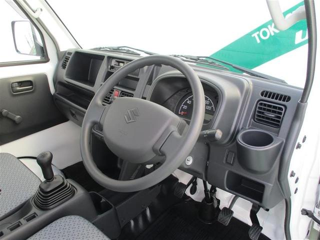 「スズキ」「キャリイトラック」「トラック」「徳島県」の中古車4