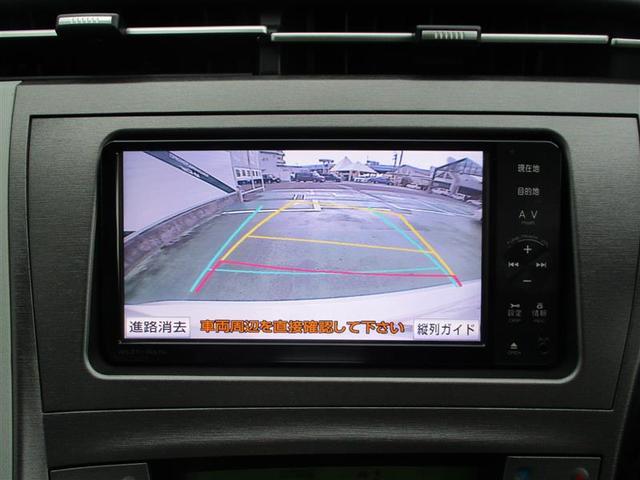 S メモリーナビ フルセグTV バックカメラ ETC ドライブレコーダー ワンオーナー(15枚目)