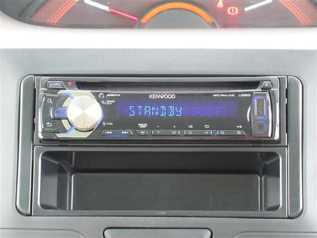 L ミュージックプレイヤー接続可 アイドリングストップ(16枚目)