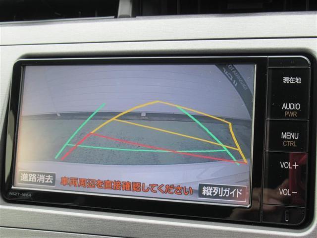 S フルセグ メモリーナビ DVD再生 バックカメラ ETC HIDヘッドライト ワンオーナー(14枚目)