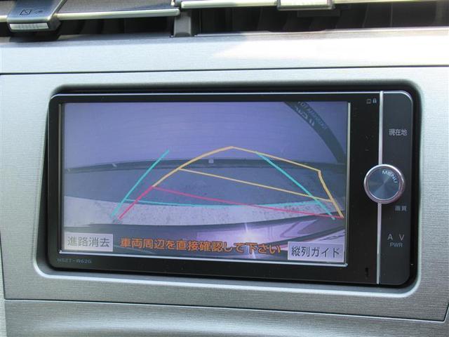 Sマイコーデ フルセグ メモリーナビ DVD再生 バックカメラ ETC HIDヘッドライト(14枚目)