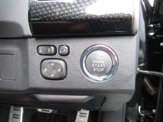 250RDS フルセグ メモリーナビ DVD再生 ミュージックプレイヤー接続可 バックカメラ 衝突被害軽減システム ETC ドラレコ LEDヘッドランプ ワンオーナー(14枚目)