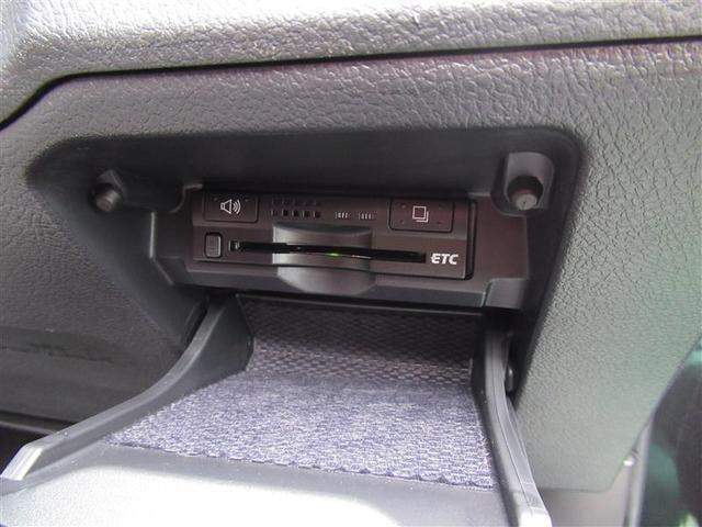 250RDS フルセグ メモリーナビ DVD再生 ミュージックプレイヤー接続可 バックカメラ 衝突被害軽減システム ETC ドラレコ LEDヘッドランプ ワンオーナー(15枚目)