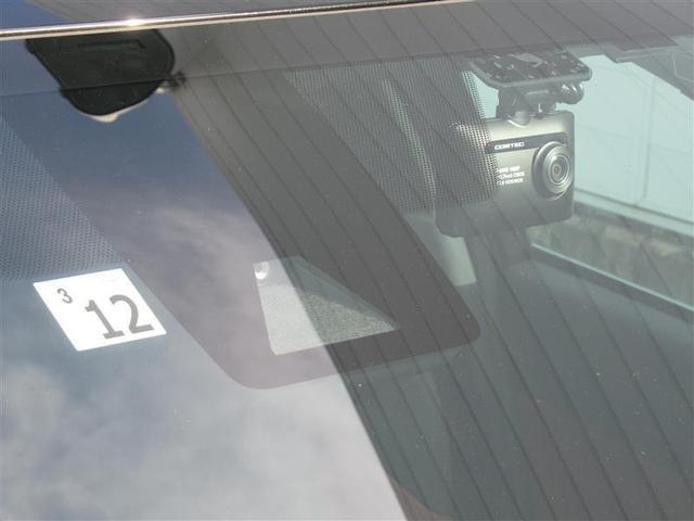 250RDS フルセグ メモリーナビ DVD再生 ミュージックプレイヤー接続可 バックカメラ 衝突被害軽減システム ETC ドラレコ LEDヘッドランプ ワンオーナー(18枚目)