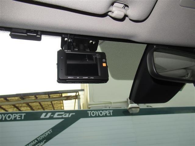 250RDS フルセグ メモリーナビ DVD再生 ミュージックプレイヤー接続可 バックカメラ 衝突被害軽減システム ETC ドラレコ LEDヘッドランプ ワンオーナー(24枚目)