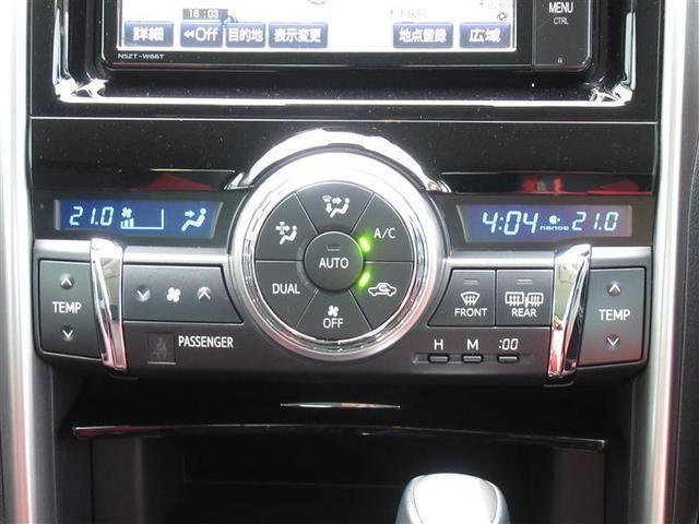 250RDS フルセグ メモリーナビ DVD再生 ミュージックプレイヤー接続可 バックカメラ 衝突被害軽減システム ETC ドラレコ LEDヘッドランプ ワンオーナー(27枚目)
