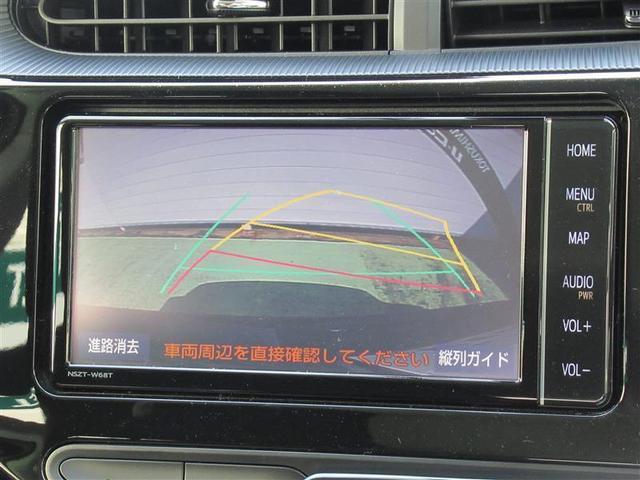 Sスタイルブラック サンルーフ フルセグ メモリーナビ DVD再生 バックカメラ 衝突被害軽減システム ETC ドラレコ LEDヘッドランプ ワンオーナー フルエアロ(13枚目)