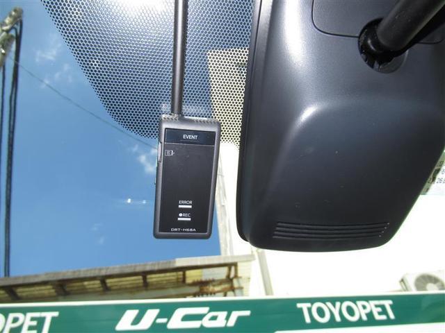 Sスタイルブラック サンルーフ フルセグ メモリーナビ DVD再生 バックカメラ 衝突被害軽減システム ETC ドラレコ LEDヘッドランプ ワンオーナー フルエアロ(17枚目)