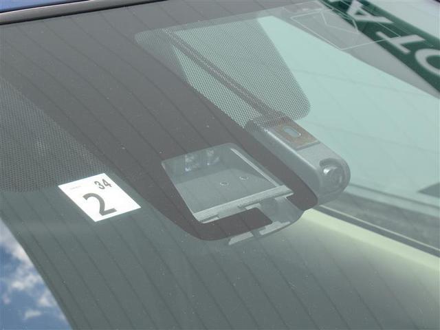 Sスタイルブラック サンルーフ フルセグ メモリーナビ DVD再生 バックカメラ 衝突被害軽減システム ETC ドラレコ LEDヘッドランプ ワンオーナー フルエアロ(18枚目)