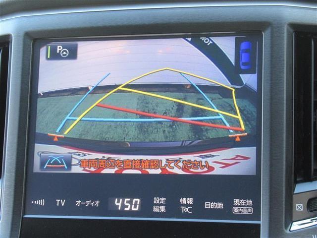 アスリートG-T 革シート フルセグ メモリーナビ DVD再生 ミュージックプレイヤー接続可 バックカメラ 衝突被害軽減システム ETC ドラレコ LEDヘッドランプ アイドリングストップ(15枚目)
