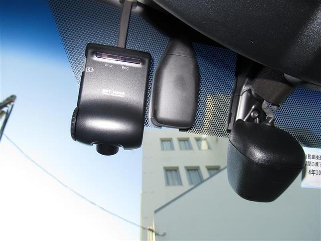 アスリートG-T 革シート フルセグ メモリーナビ DVD再生 ミュージックプレイヤー接続可 バックカメラ 衝突被害軽減システム ETC ドラレコ LEDヘッドランプ アイドリングストップ(18枚目)