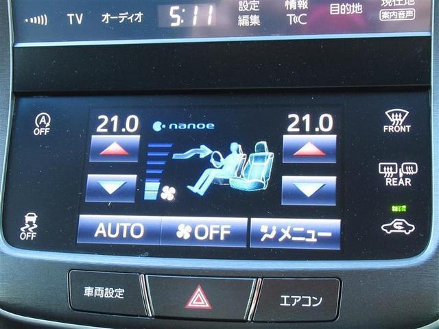 アスリートG-T 革シート フルセグ メモリーナビ DVD再生 ミュージックプレイヤー接続可 バックカメラ 衝突被害軽減システム ETC ドラレコ LEDヘッドランプ アイドリングストップ(28枚目)