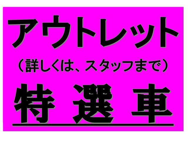 ロングスーパーGL サンルーフ フルセグ メモリーナビ DVD再生(2枚目)