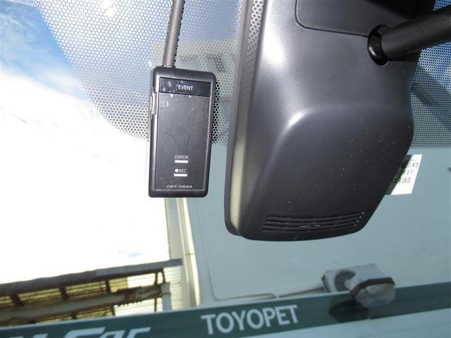 X フルセグ メモリーナビ DVD再生 後席モニター バックカメラ 衝突被害軽減システム ETC ドラレコ 電動スライドドア ウオークスルー 乗車定員7人 3列シート アイドリングストップ(32枚目)