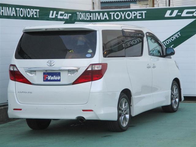 「トヨタ」「アルファード」「ミニバン・ワンボックス」「徳島県」の中古車3