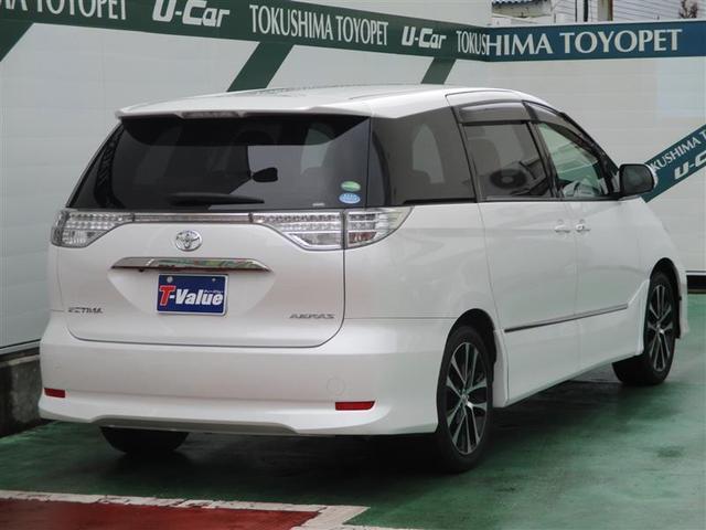 「トヨタ」「エスティマ」「ミニバン・ワンボックス」「徳島県」の中古車3