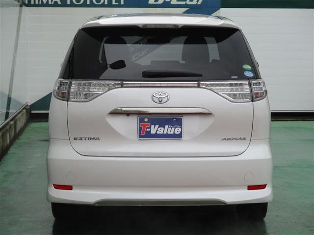 「トヨタ」「エスティマ」「ミニバン・ワンボックス」「徳島県」の中古車7