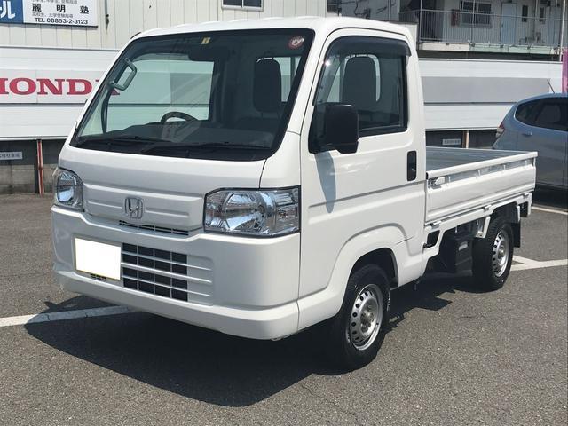 「ホンダ」「アクティトラック」「トラック」「徳島県」の中古車2