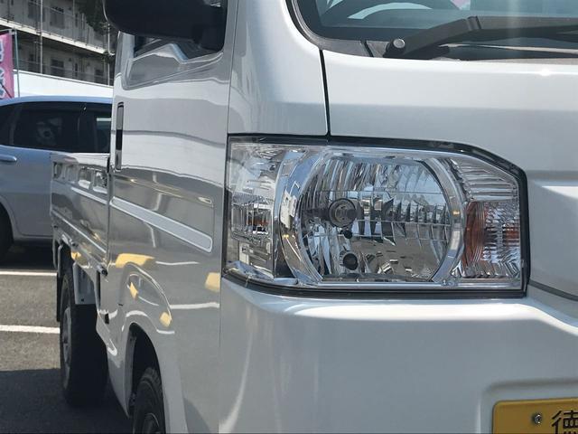 「ホンダ」「アクティトラック」「トラック」「徳島県」の中古車5