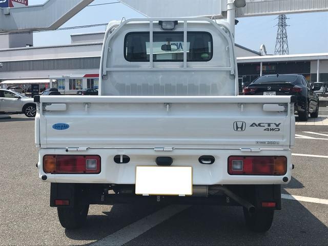 「ホンダ」「アクティトラック」「トラック」「徳島県」の中古車10