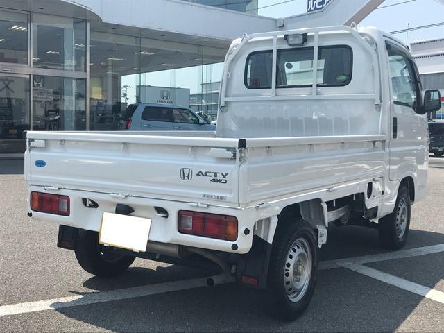 「ホンダ」「アクティトラック」「トラック」「徳島県」の中古車11