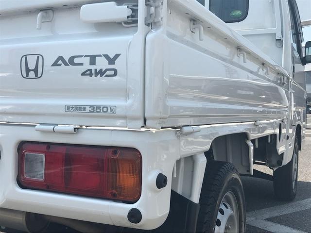 「ホンダ」「アクティトラック」「トラック」「徳島県」の中古車12