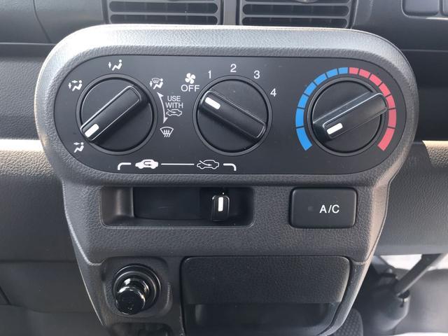 「ホンダ」「アクティトラック」「トラック」「徳島県」の中古車30