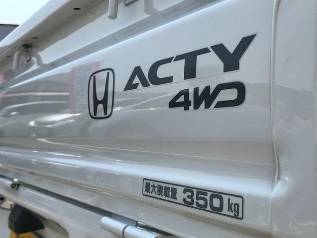 「ホンダ」「アクティトラック」「トラック」「徳島県」の中古車54