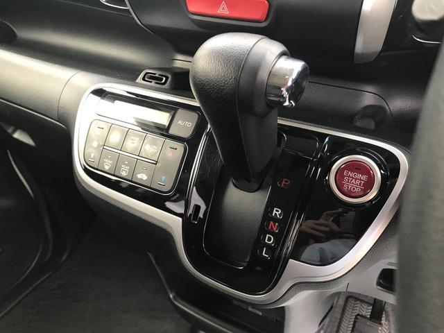 「ホンダ」「N-BOX」「コンパクトカー」「徳島県」の中古車29