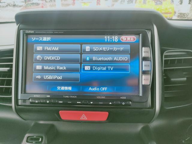 G・Lパッケージ 左側電動スライドドア メモリーナビ フルセグテレビ DVD再生 スマートキー プッシュスタート(16枚目)