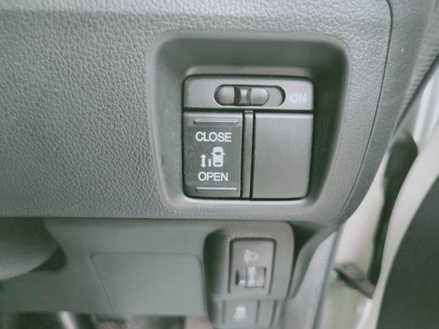 G・Lパッケージ 左側電動スライドドア メモリーナビ フルセグテレビ DVD再生 スマートキー プッシュスタート(20枚目)
