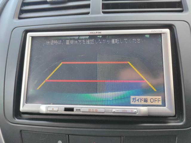 G スマートキー エンジンプッシュスタート ワンセグテレビ  バックカメラ(20枚目)
