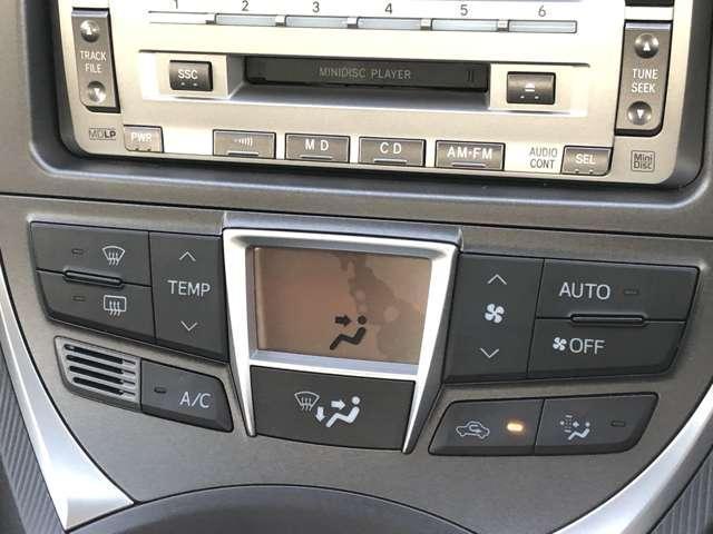 G スマートキー オートポールボタン ステアリングリモコン オートライト ETC ウィンカーミラー(17枚目)
