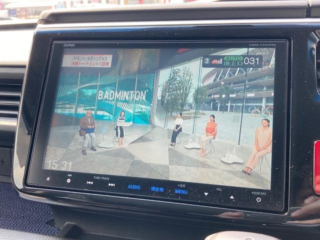 スパーダ Honda SENSING メモリーナビ 地デジ Bluetooth接続 DVD再生 バックカメラ ETC LEDヘッドライト クルーズコントロール(26枚目)