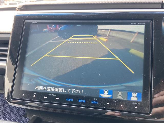 スパーダ Honda SENSING メモリーナビ 地デジ Bluetooth接続 DVD再生 バックカメラ ETC LEDヘッドライト クルーズコントロール(28枚目)