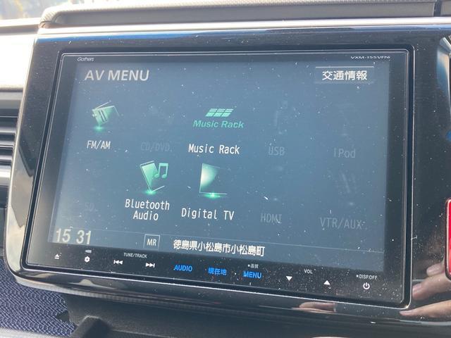 スパーダ Honda SENSING メモリーナビ 地デジ Bluetooth接続 DVD再生 バックカメラ ETC LEDヘッドライト クルーズコントロール(30枚目)