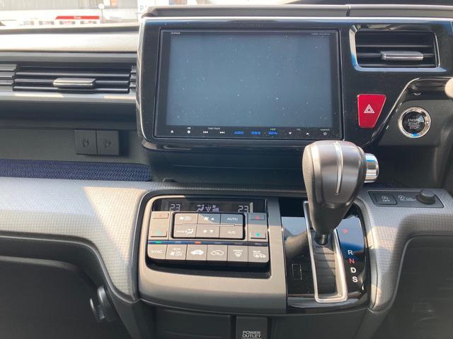 スパーダ Honda SENSING メモリーナビ 地デジ Bluetooth接続 DVD再生 バックカメラ ETC LEDヘッドライト クルーズコントロール(32枚目)
