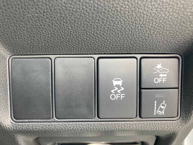 スパーダ Honda SENSING メモリーナビ 地デジ Bluetooth接続 DVD再生 バックカメラ ETC LEDヘッドライト クルーズコントロール(37枚目)