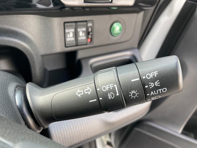 スパーダ Honda SENSING メモリーナビ 地デジ Bluetooth接続 DVD再生 バックカメラ ETC LEDヘッドライト クルーズコントロール(41枚目)