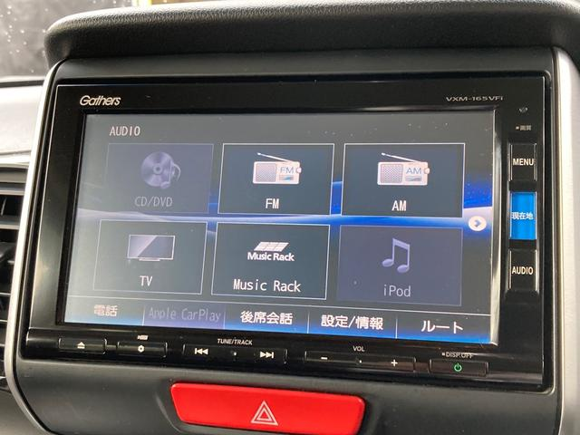 G・Lパッケージ メモリーナビ フルセグTV Bluetooth接続 DVD再生 ETC リア左側パワースライドドア 両側イージークローザー スマートキー HIDヘッドライト LEDルームランプ(26枚目)