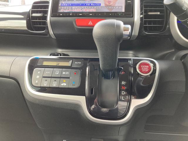 G・Lパッケージ メモリーナビ フルセグTV Bluetooth接続 DVD再生 ETC リア左側パワースライドドア 両側イージークローザー スマートキー HIDヘッドライト LEDルームランプ(28枚目)