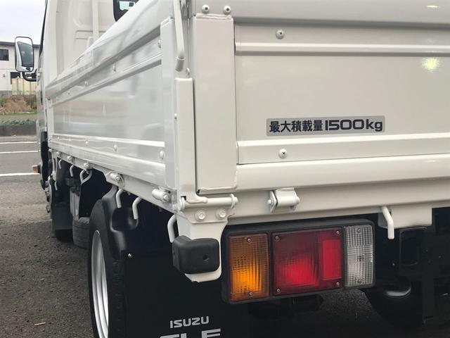 「マツダ」「タイタントラック」「トラック」「徳島県」の中古車11