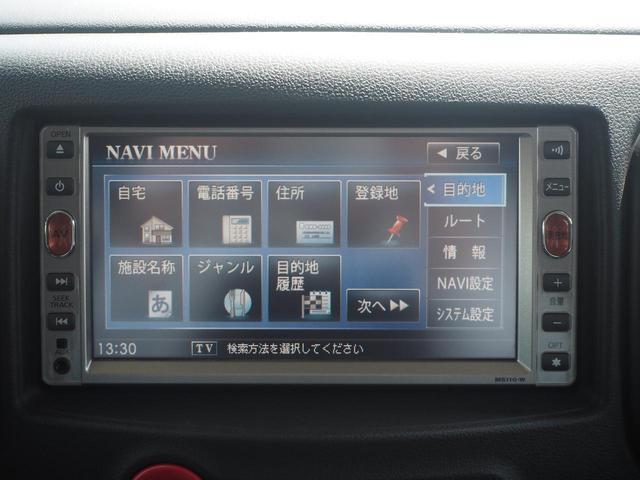 15X Mセレクション  走行距離 7千キロ台(15枚目)