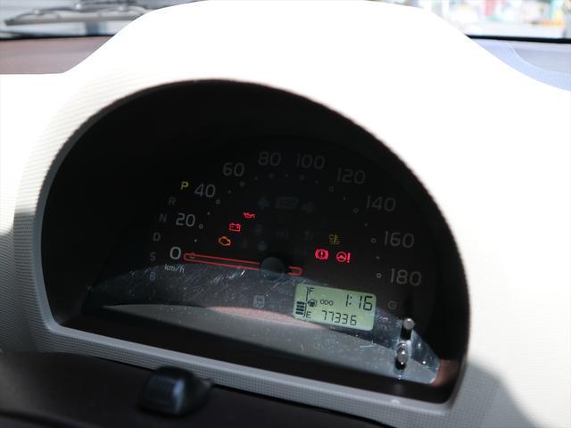「トヨタ」「パッソ」「コンパクトカー」「徳島県」の中古車9